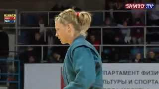 2012 Sambo : Alieva vs Zaitseva