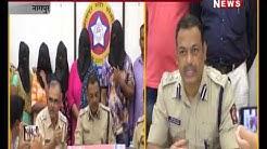 NAGPUR POLICE BUST GANG OF FRIENDSHIP CLUB