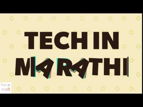 Intro [Tech in Marathi]