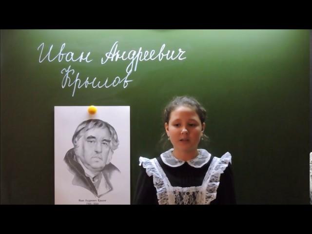 Изображение предпросмотра прочтения – КристинаБраташова читает произведение «Свинья под дубом» И.А.Крылова