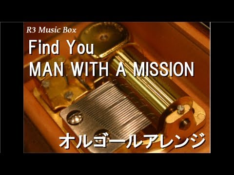 Find You/MAN WITH A MISSION【オルゴール】 (映画「覆面系ノイズ」エンディングテーマ)