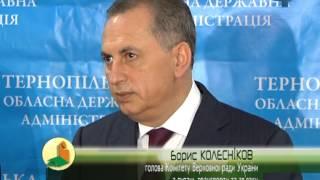 видео Квитки на літак донецк левів | Дешеві авіаквитки онлайн Perelit.com.ua