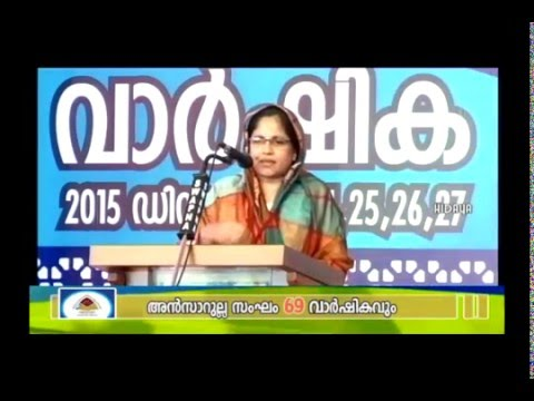 A.A.C Valavannur | Women's conference | inauguration speech | Dr Sheena Shukoor