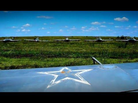 Красиво стоят ...Территория заброшенного авиационного училища ДОСААФ