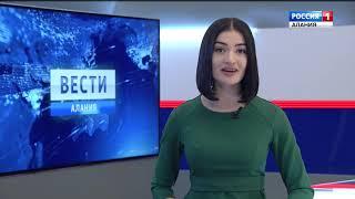 Смотреть видео Владикавказ-Северная Осетия::Медицинский портал РСО