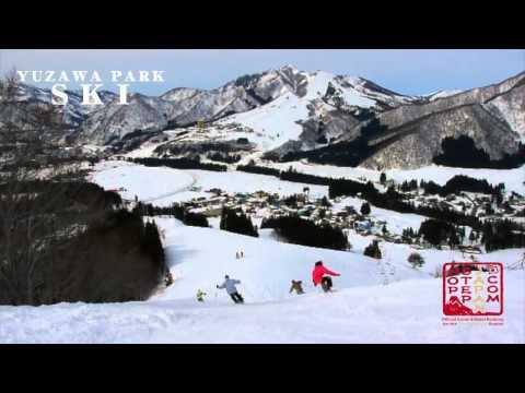 Yuzawa Park Ski Resort in Echigo-Yuzawa / Just 70 minutes from Tokyo