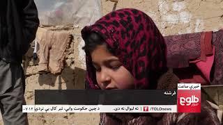 LEMAR NEWS 05 February 2018 / د لمر خبرونه ۱۳۹۶ د دلو ۱۶