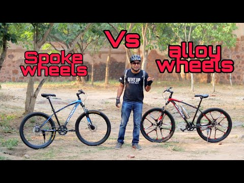Alloy Bicycle or