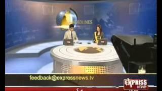 Express News Anchor