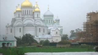 Серафимо-Дивеевский монастырь(, 2016-01-08T09:26:58.000Z)