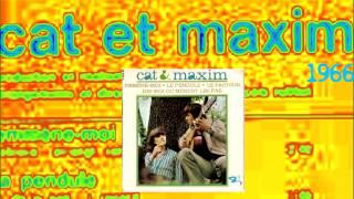 MAXIME LE FORESTIER 1966  EMMENE MOI.( 1er disque en duo avec sa soeur)