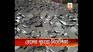 Eastern Railway orders booking clerks to take less coins