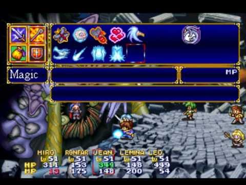 Lunar 2: Eternal Blue Complete - 075 - Boss Battle #17 - Zophar Final Form  (Part 1)