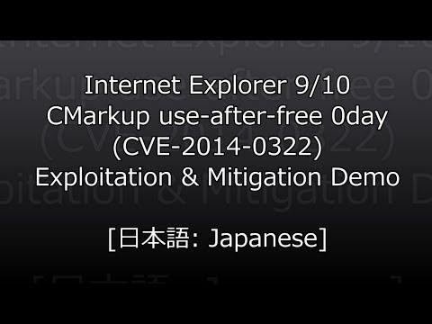 [日本語: Japanese] CVE20140322 IE 9/10 CMarkup UseAfterFree 0day Exploitation & Mitigation Demo