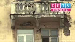 В Мурманске жильцов заставят оплатить ремонт фасадов(, 2015-05-19T11:16:06.000Z)