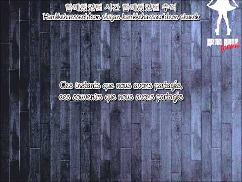 Kim Won-joo [4MEN] feat. Mi (김원주 [포맨] feat. 美) - Winter Sonata (겨울연가) [VOSTFR]