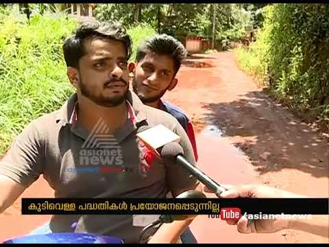 No basic facilities in Vengara Constituency; natives responses   Vengara by poll