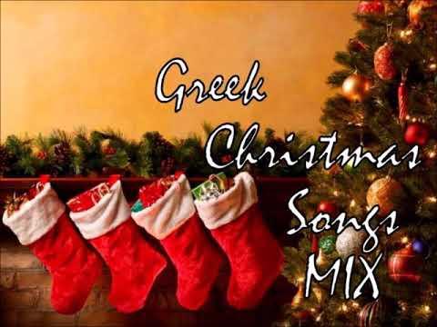 Greek Christmas Songs MIX