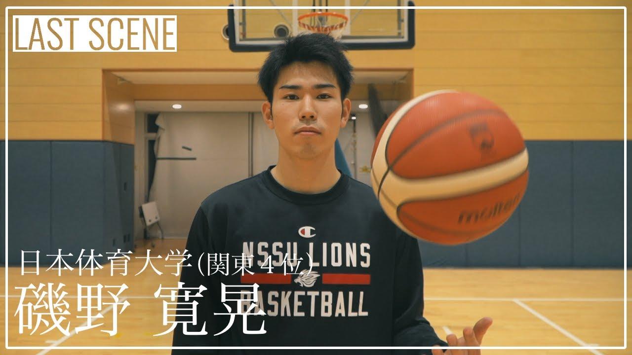 バスケ インカレ 2019 一般財団法人全日本大学バスケットボール連盟オフィシャルサイト