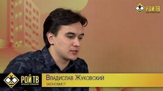 Владислав Жуковский. Погребальный танец жадных медвежат