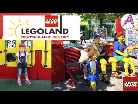 ВЛОГ Леголенд в Германии 2017, Legoland Deutschland Günzburg