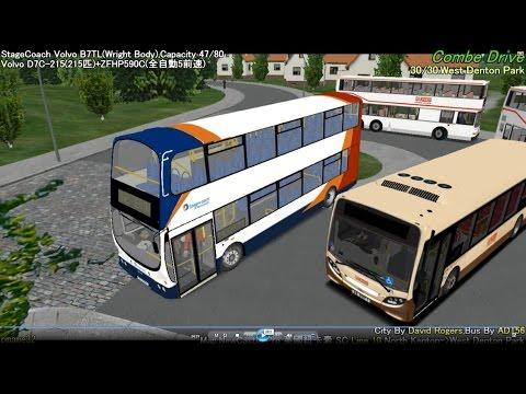 Omsi 1 tour (511) NewCastle bus 10 North Kenton - West Denton Park @ volvo B7TL Wright 紐卡素