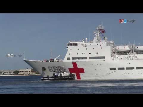 PLAN Peace Ark Hospital Ship