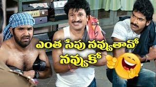 #Latest Telugu Comedy Scenes - 2018