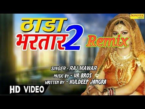 Thada Bhartar 2 (Remix) Raju Punjabi Latest Haryanvi Remix Song