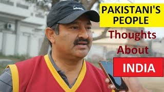 What Pakistani People think about India 2018 Social Experiment | Sargodha Edition