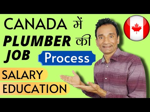 How To Get Plumber Job In Canada | Indian In Canada