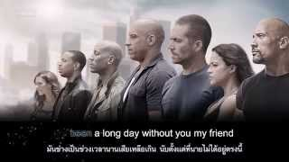 WIZ KHALIFA - See You Again feat.Charlie Puth (Karaoke Lyric) (ซับไทย+แปล)