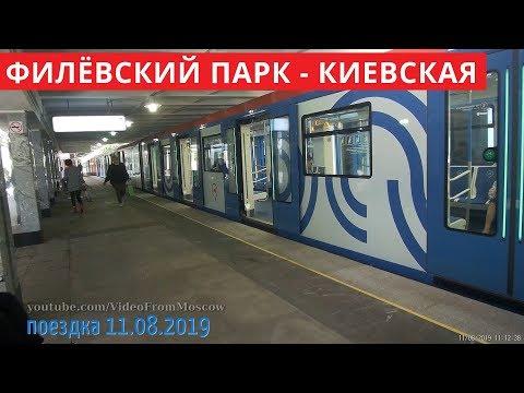 """поездка на метро """"Филёвский парк"""" - """"Киевская"""" // 11 августа 2019"""