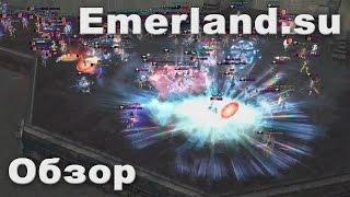 Взгляд со стороны - Emerland.su