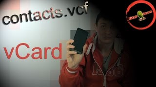 видео бэкап контактов андроид