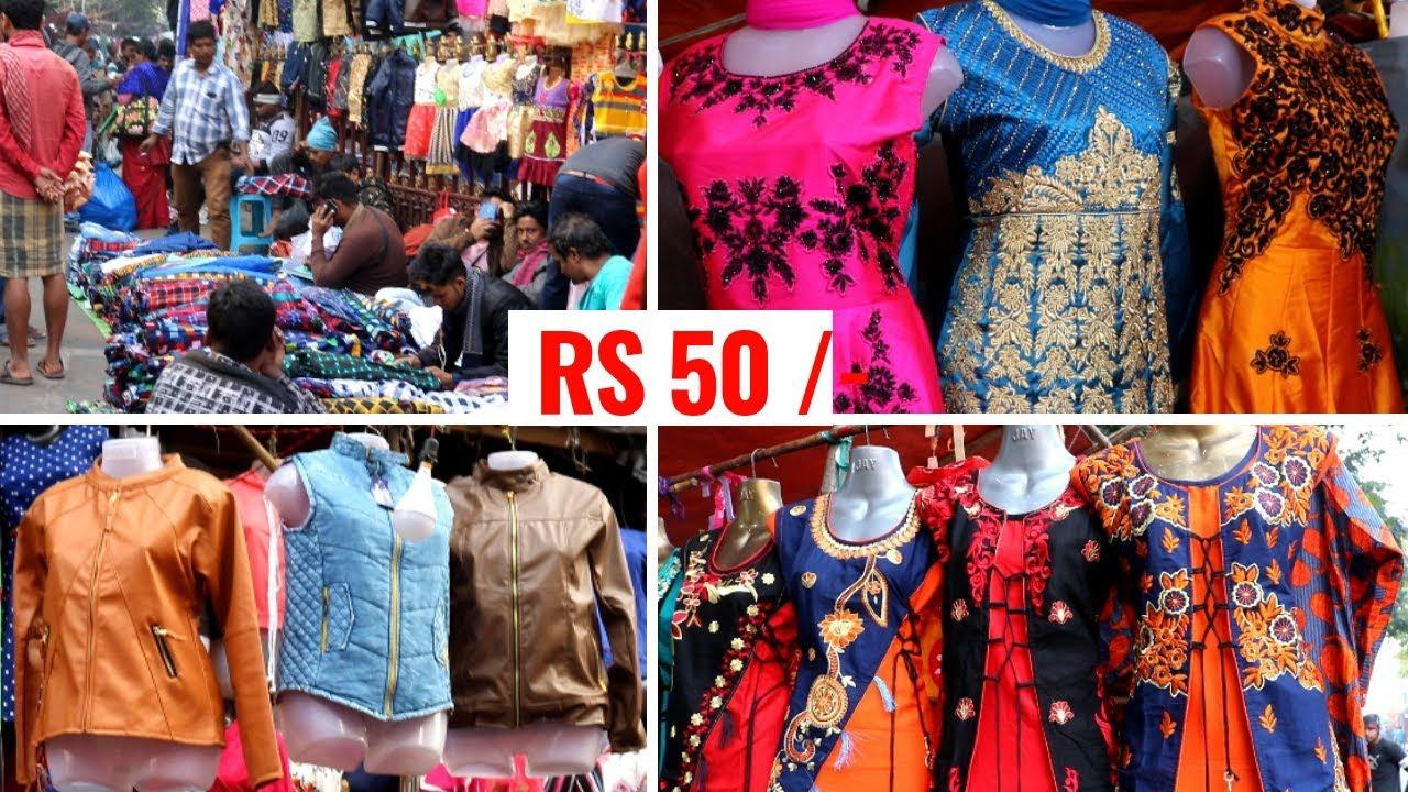 Howrah Mangla Haat Wholesale Market Cheapest Best Readymade Garments Wholesale Market Kolkata Youtube