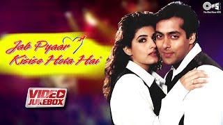 Jab Pyar Kisise Hota Hai (Video Jukebox) Salman Khan | Twinkle Khanna | 90's Hindi Songs | Tips