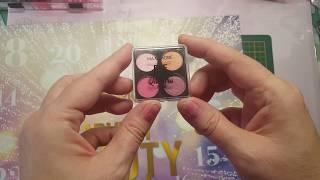 ACTION ADVENTSKALENDER 2018 / Max & More Advent Beauty Calendar für 8,88 Euro