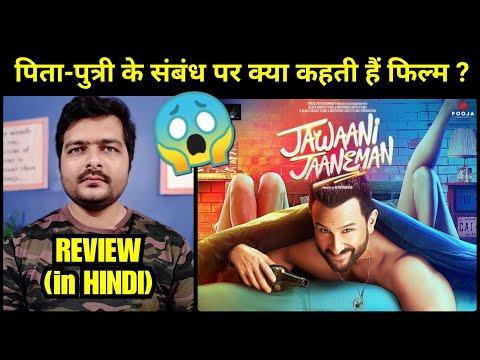 Jawaani Jaaneman - Movie Review (2020 Film)