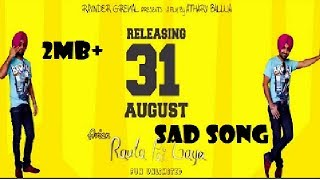 Video New sad song Akh Lagdi Na Raatan Nu __ Raula Pai Gaya __ Ravinder Grewal, Renu Bala __ Offici download MP3, 3GP, MP4, WEBM, AVI, FLV Agustus 2018