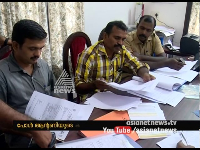 Malabar Cements scam: Paul Antony supports  Malabar Cements former MD K Padmakumar