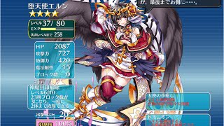 twitter→https://twitter.com/RATY0724 暗黒騎士団の最期 暗黒騎士団長...