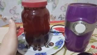 Чай из шиповника Как заварить чай с шиповником !