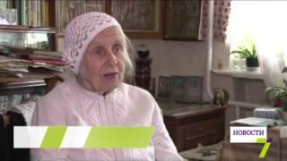 видео НОВОСТИ, в контакте формула рукоделия самара
