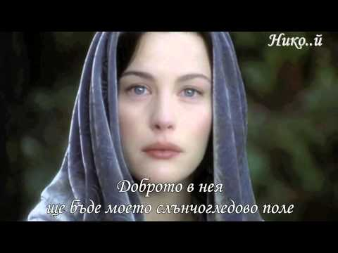 Nightwish - Eva (Превод)