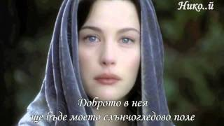 Nightwish - Eva (Превод)