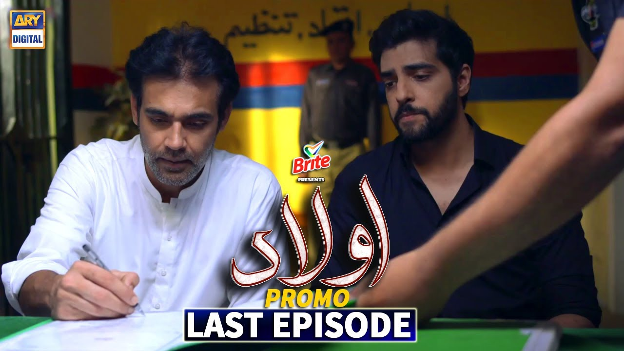 Download Aulaad Last Episode - Presented By Brite - Promo - ARY Digital Drama
