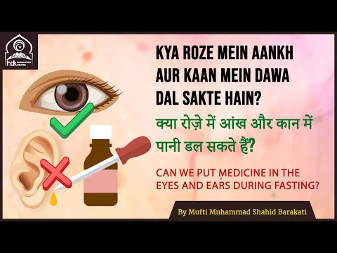 Does putting medicine in the eyes and ears break fast