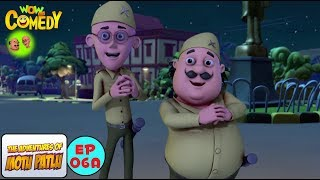 Jagtey Raho - Motu Patlu in Hindi - 3D Animated cartoon series for kids - As on Nickelodeon