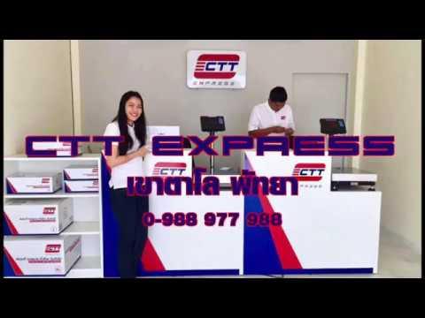 CTT Express เขาตาโล พัทยา ส่งพัสดุด่วน